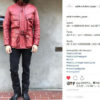 ADDICT CLOTHES LIMITED EDITION DEERSKIN JACKET